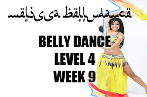 BELLY DANCE LEVEL4 WK9 JAN-APR 2020