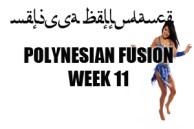 POLYNESIAN BELLY DANCE FUSION WK11 APR-JUL2016
