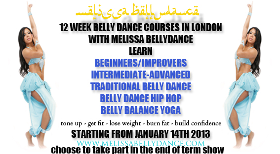 LONDON BELLY AD