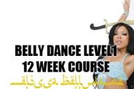 BEGINNERS BELLY DANCE LEVEL 1