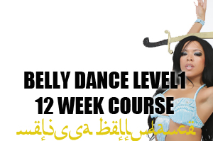 belly dance level 1