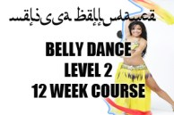 BELLY DANCE LEVEL 2