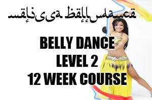 belly dance intermediate level 2