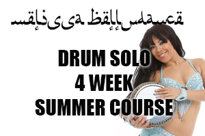 4 WEEK SUMMER BELLY DANCE CLASSES COURSES