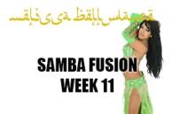 SAMBA FUSION WK11 SEPT-DEC 2018