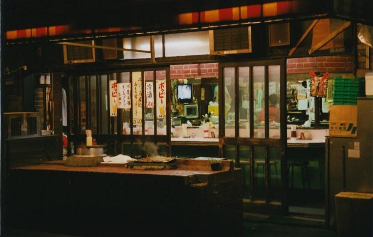 Japan 132 6825648320[H]