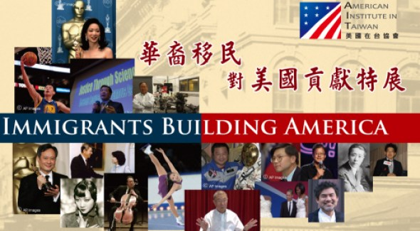 immigrants building america