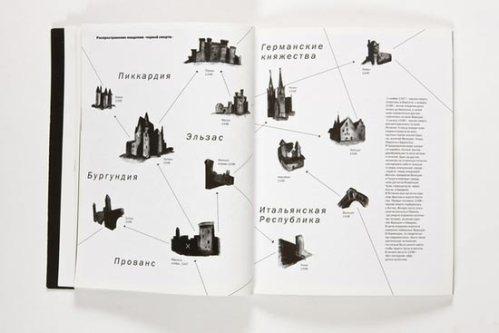 modern-book-design-9a