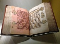 Illustrated Koran in the Treasures of the British Library exhibit.