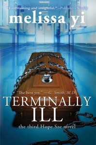 TerminallyJUTOH ebook cover 2014