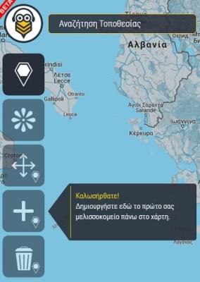 beeNotes-app