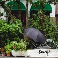 JAPON // Koenji , quartier du vintage