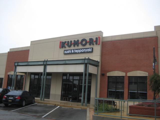 Kumori Sushi & Teppanyaki | San Antonio, Texas