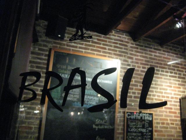 Brasil | Houston, Texas