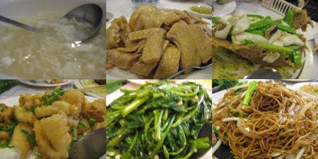 Lei Lai Restaurant | Houston, Texas | Dinner for Four