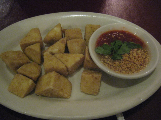 Thai Taste | San Antonio, Texas | Fried Tofu