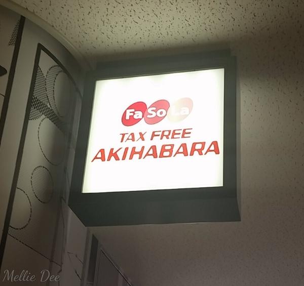 Akihabara | Narita Airport | Narita, Japan