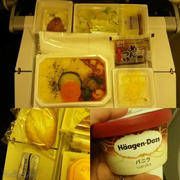 ANA Airlines | Dinner 2