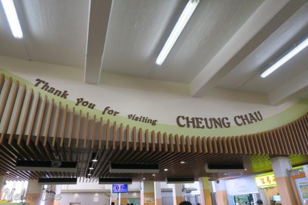 Cheung Chau, Hong Kong | Departure