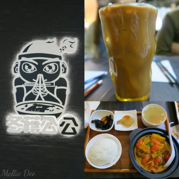 Grandpa Thai Food | Chicken Yellow Curry & Milk Tea