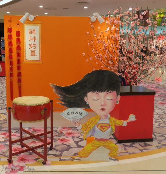 Hong Kong Mall | Chinese New Year Decorations