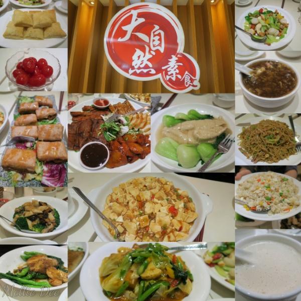 Hong Kong Vegetarian Meal