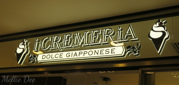 ICreameria Dolce Giapponese | Hong Kong