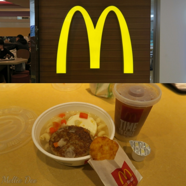 McDonald's Breakfast | Hong Kong