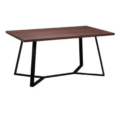 Arison τραπέζι Σκούρο Καρυδί 160×90