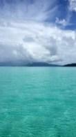 Lagon de Raiatea-Taha'a