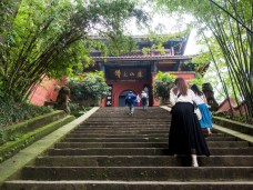 "Entrée du ""Giant Buddha Scenic Area"""