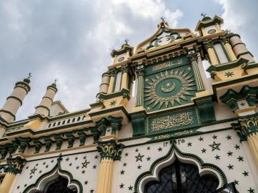 Mosquée Masjid Abdul Gaffoor