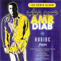 البوم حبيبي ريمكس • عمرو دياب • نغم العرب
