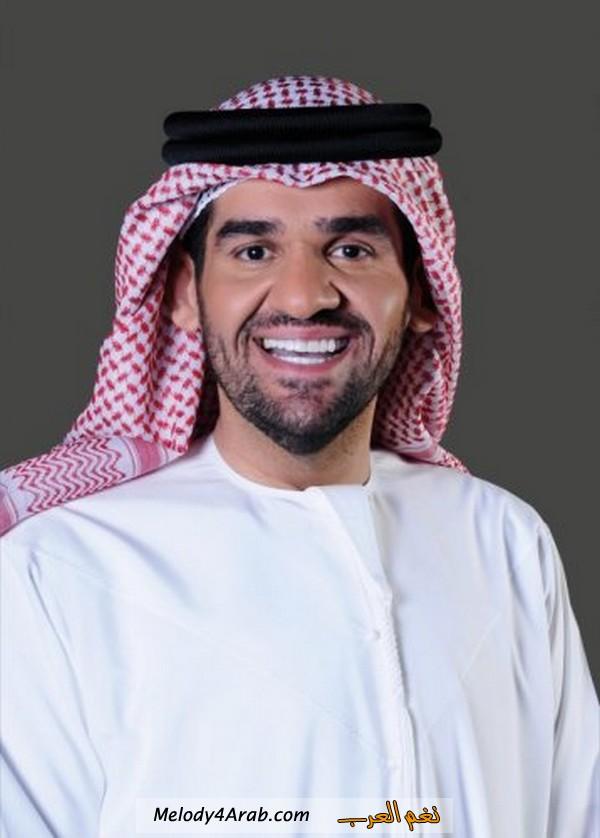 اغاني حسين الجسمي نغم العرب