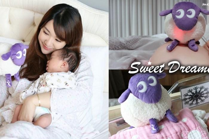 【育兒好物】送給初生寶寶的第一個禮物-英國甜夢綿羊Ewan,模擬子宮環境的粉紅光、白噪音、心跳音,傳說中的超強哄睡神器!