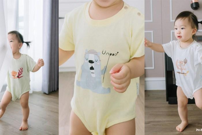 【育兒好物】Uneed 氧化鋅機能衣,全程MIT專為嬰幼童設計,黃金比例布料,SGS認證的抗菌&消汗臭,怕熱、汗味重、敏弱肌必備,給孩子最溫柔的呵護與體驗!