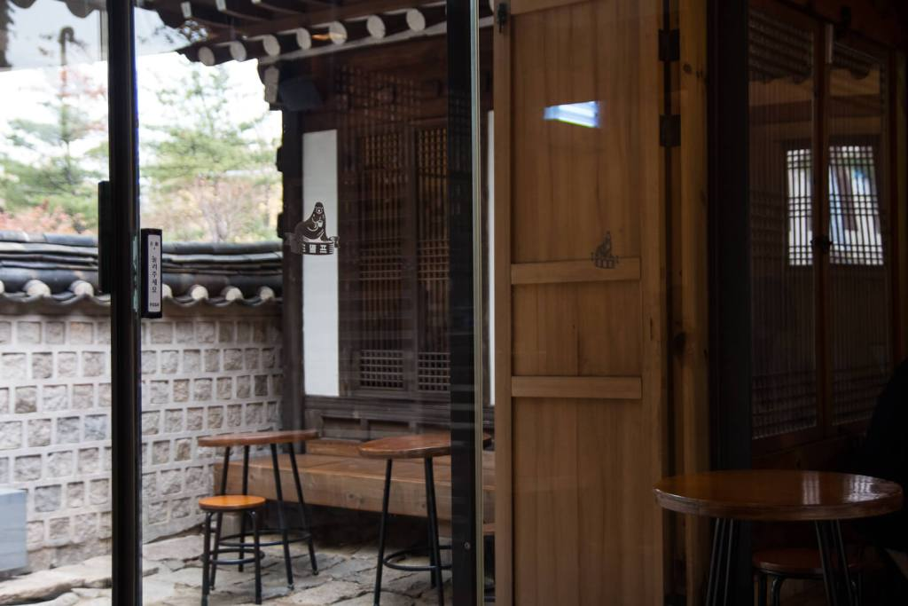 Specialty Coffee in Seoul_fritz coffee company_changdeokgung palace branch