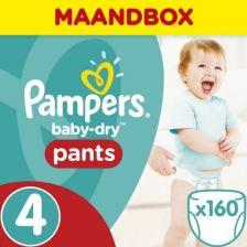 Maandbox Pampers luierbroekjes maat 4 vanaf 8 kg. Als verschonen met gewone luiers lastig wordt bij Bol.com zijn ze echt het voordeligste. En hoe handig is een maandbox! Geen zorgen meer of er nog voldoende is.