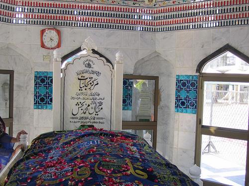 Hazrat Mian Muhammad Bakhsh 08