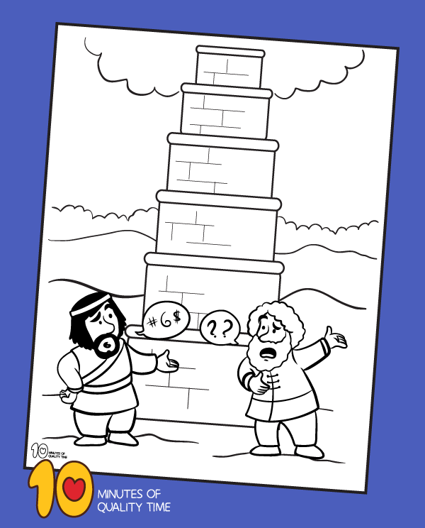 tower of babel coloring page – 10 minutes of quality time