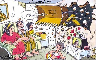 كاريكاتير رمضان