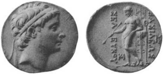 Coin of Seleucus II. Reverse shows Apollo leaning on a tripod.