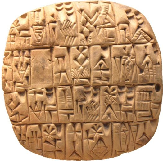 Summary account of silver for the governor written in Sumerian Cuneiform on a clay tablet. From Shuruppak, Iraq, circa 2500 BCE.