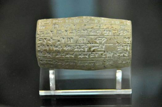 Cylinder of Nabopolassar from Babylon, Mesopotamia.