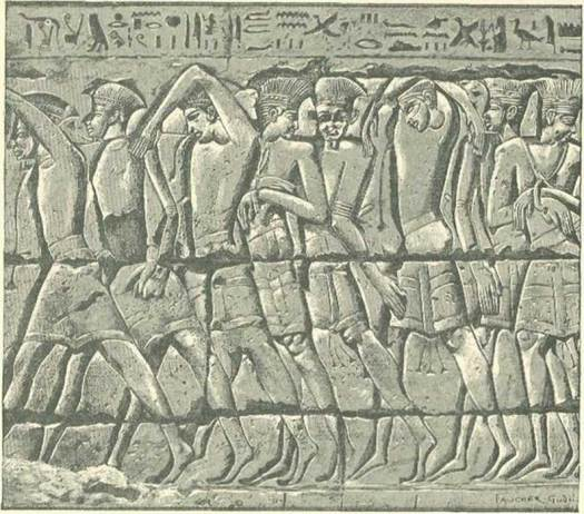 Philistines, or Peleset, captives of the Egyptians, from a graphic wall relief at Medinet Habu. Circa 1185-52 BC, during the reign of Ramesses III.
