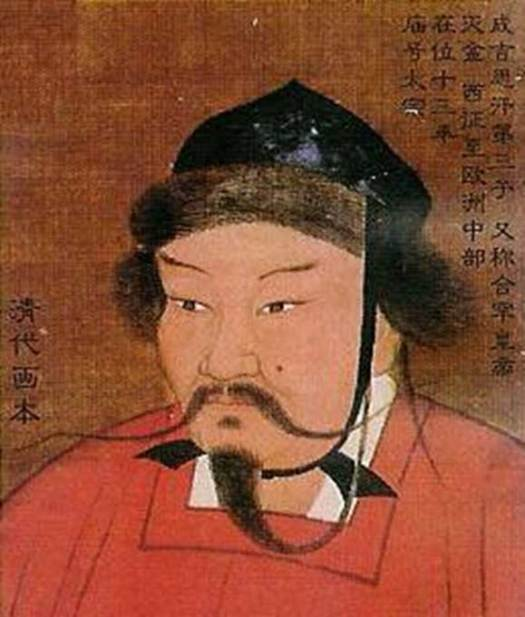 Portrait of Ögedei Khan (the 14th century). The Chinese annotation reads: Third son of Genghis Khan, also known as Emperor Qaγan.