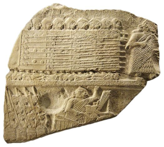 Fragment of the Stele of the Vultures showing marching warriors, Early Dynastic III period, 2600–2350 BC