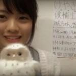 宮田愛萌(みえちゃん)が可愛い!画像まとめやwikiプロフや意外な性格?