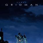 グリッドマンがSSSS.GRIDMANとしてアニメ化で公開やあらすじや声優は?