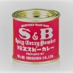カレー粉などの缶の蓋が硬い時の簡単な開け方や使う道具とは?